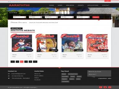 Aaraththi Magazine