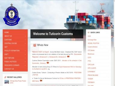 Tuticorin Customs